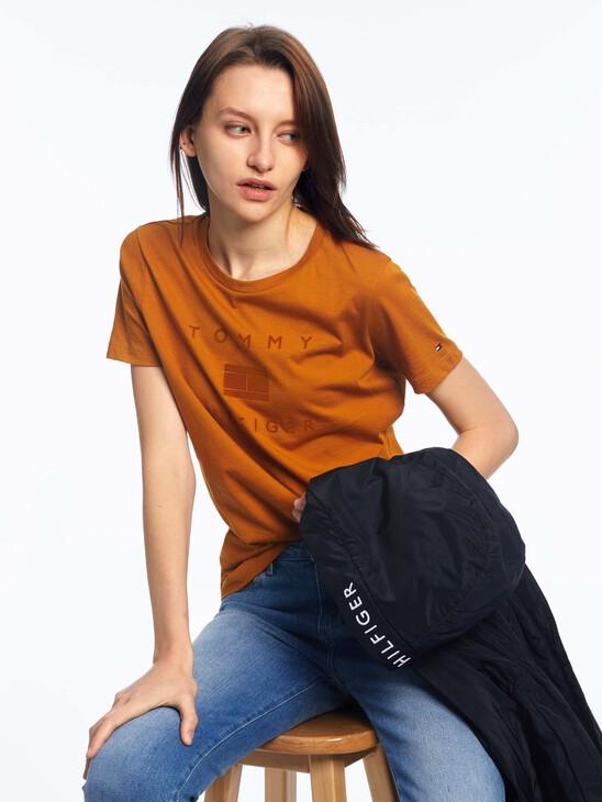 Organic Cotton Tonal Logo T-Shirt
