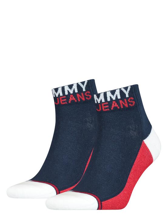 Color Block Quarter Socks